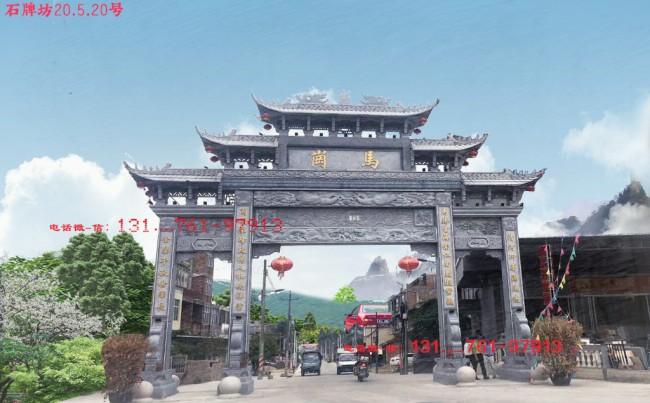 广东农村门楼石牌坊图片样式-以中山寿庆牌坊为例