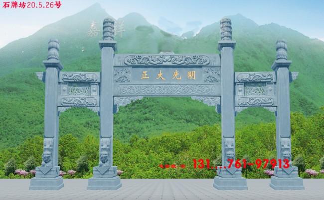 江苏苏州农村牌坊图片样式介绍