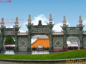 孔府石雕棂星门和四川德阳文庙棂星门牌坊图片样式