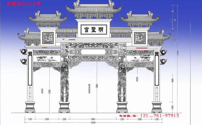 牌楼构造-石牌楼结构图-牌坊的组成部分