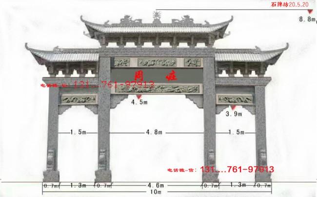 江苏的农村门楼石牌坊制作案例