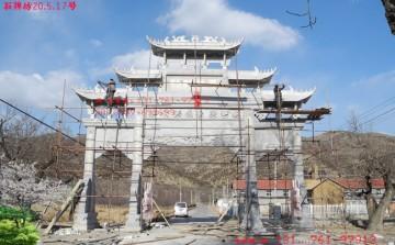 北京牌楼石牌坊的历史文化