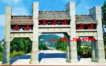 现代农村牌坊大门雕刻制作-浙江村庄好看的门头设计图片