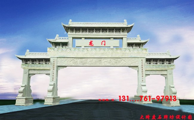大型农村石牌坊怎么制作_景区大门大跨度石牌楼压力设计数据