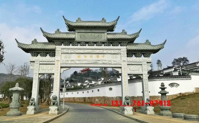 广州美丽新农村石牌坊图片设计制作