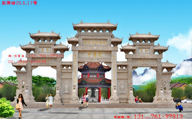 浙江福建广东等地佛教山门石牌坊好看的六种图片样式