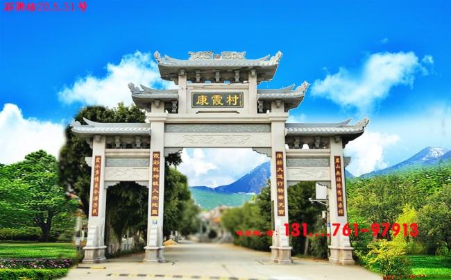 广东农村牌坊图片大全和石牌坊浮雕制作