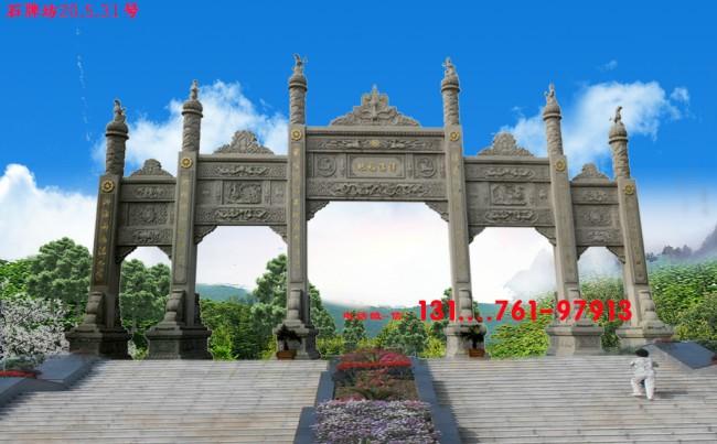 福建佛教山门牌坊功能及广东寺庙山门的尺寸图片