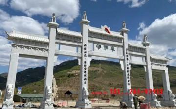 景区大门石牌坊制作厂家-以济南趵突泉门楼牌坊为例子