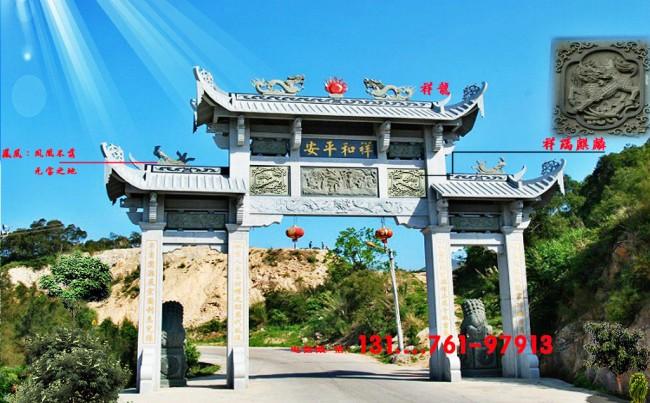 广东福建石牌楼制作厂家的设计-贵州农村大理石牌楼对联艺术