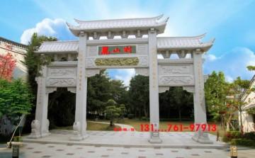 农村牌坊价格多少_福建广东村口牌楼要求有哪些