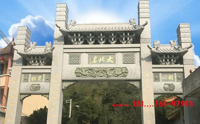 村口牌坊设计突显传统中国风_福建农村石牌坊让村子充满魅力