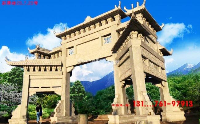 村口石牌楼建造多少钱?广东农村牌楼造价大概多少