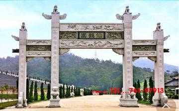 广东祠堂牌坊雕刻有哪些讲究_家族石牌坊制作有什么意义