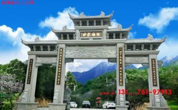 广东农村牌坊是建筑和雕塑艺术的融合