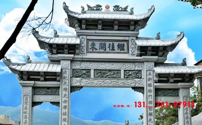 农村牌楼厂家图片大全-广东村口石牌楼门楼尺寸设计
