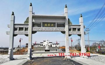 村口石牌楼建造要求_农村石牌楼制作厂家如何设计好广东牌楼