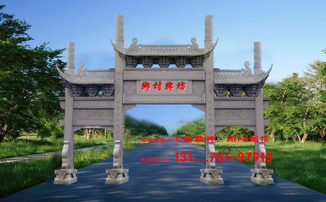 村口大门石牌楼设计入村口景观效果图