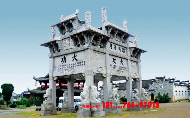 徽式石牌坊-以许国八柱牌坊为例