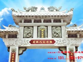 一门石牌坊石牌楼图片样式设计制作长城石雕