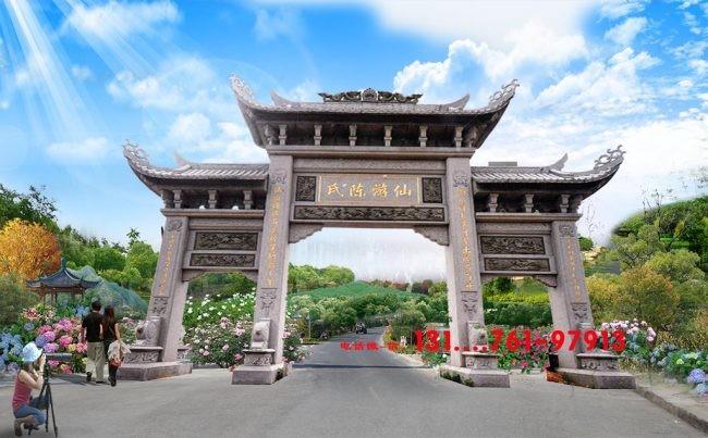 村口大门牌坊图片样式和福建广东村石牌楼六大吉祥作用