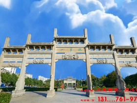 广场石牌楼石门楼图片样式-风景区石牌楼精致作品