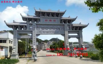 石牌坊价格和石牌坊图片大全-以温州农村牌坊为案例