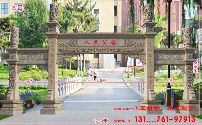 公园石牌坊雕刻制作_广场石牌楼图片大全
