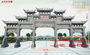 广场石牌楼雕刻制作厂家常用的六大吉祥图案