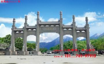 寺院石牌坊大门十大图片样式