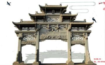 海南石牌坊石牌楼好看的图片样式有哪些