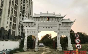 寺庙大门山门石牌坊制作的作用和图片大全