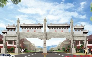 农村石牌楼图片和景区大牌楼设计制作