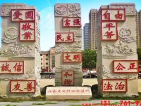 新农村村口标志设计_美丽村庄标识牌图片大全