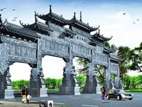 北京牌楼图片比例设计