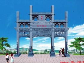 徽州文化祠堂石雕牌坊的吉祥图案设计制作