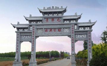 古代农村牌坊兴盛根源是什么