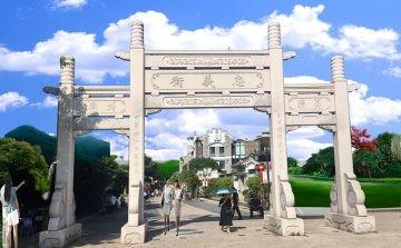 古石牌坊图片在现代景观街道牌坊中的设计