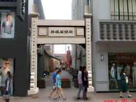 商业街街道门楼 牌坊设计制作
