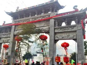 石牌楼中的道家石门楼与佛教门楼牌坊文化