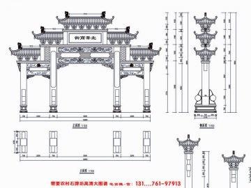农村石牌楼作用和牌楼图片样式