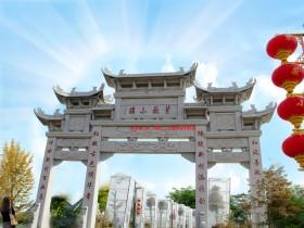 广东湛江农村牌坊门头作用有那些