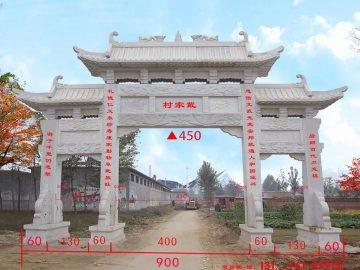 江西三门农村石牌坊和一门石牌楼风水文化