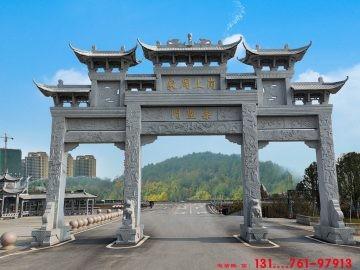 江苏石牌楼设计和美丽乡村形象村牌效果图