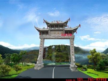 海南农村单门牌坊的祥和祥瑞文化