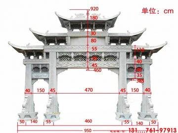 江苏农村石牌楼村门牌坊图片的区别