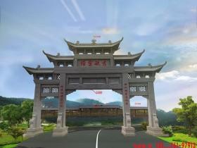 湖北村口牌坊图片大全-看石门头的文化风采