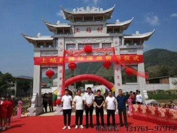 """江西农村牌坊""""字水潆洄""""和客家牌坊文化"""