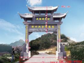 江西农村牌坊的建筑价值及雕刻艺术