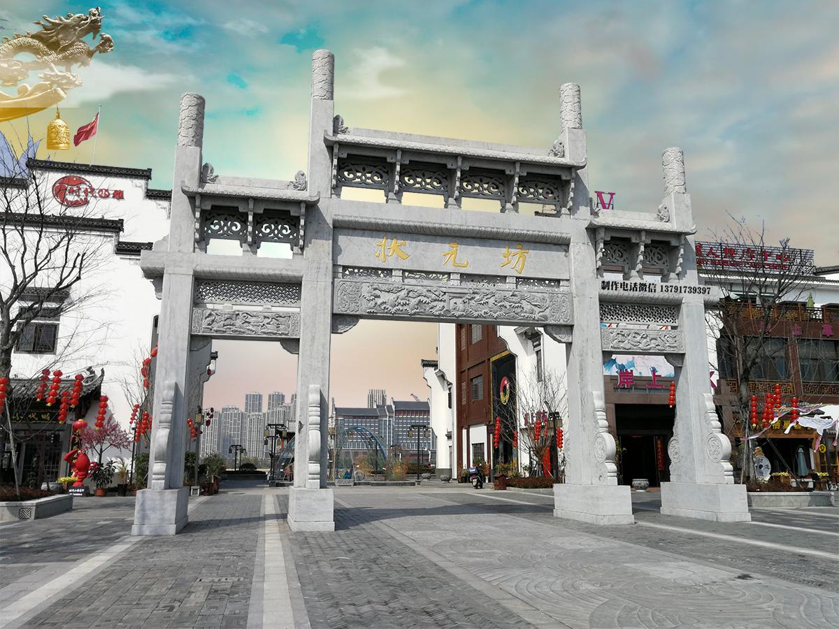 石牌坊雕刻制作-中国建筑文化的传承